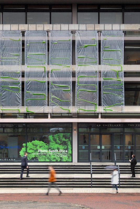 tenda urbana biodigitale