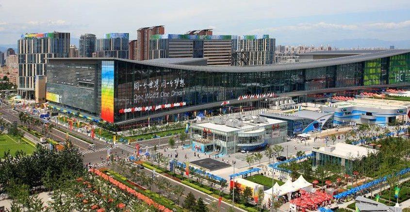 buildingSMART International Awards 2019 - China National Convention Center