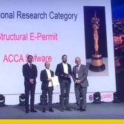 buildingSMART international Award 2019