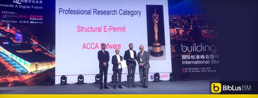 buildingSMART international Award 2019