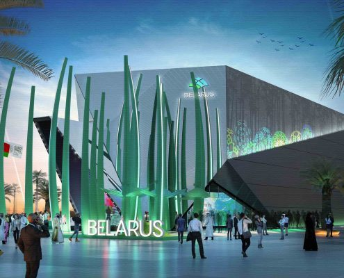 Expo Dubai 2020 - Bielorussia