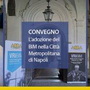 Convegno-l-adozione del BIM nella Citta-Metropolitana di Napoli