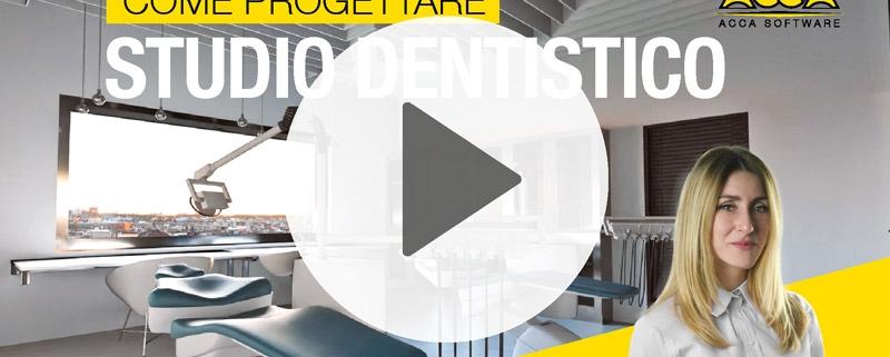Come progettare uno studio dentistico